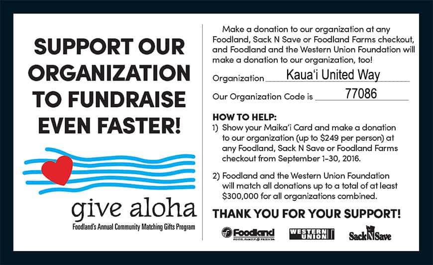 Foodland Give Aloha Kauai United Way